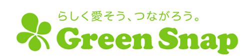 GreenSnap グリーンスナップ